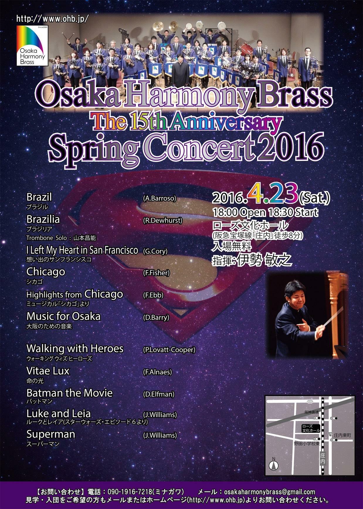 2016_spring.jpg