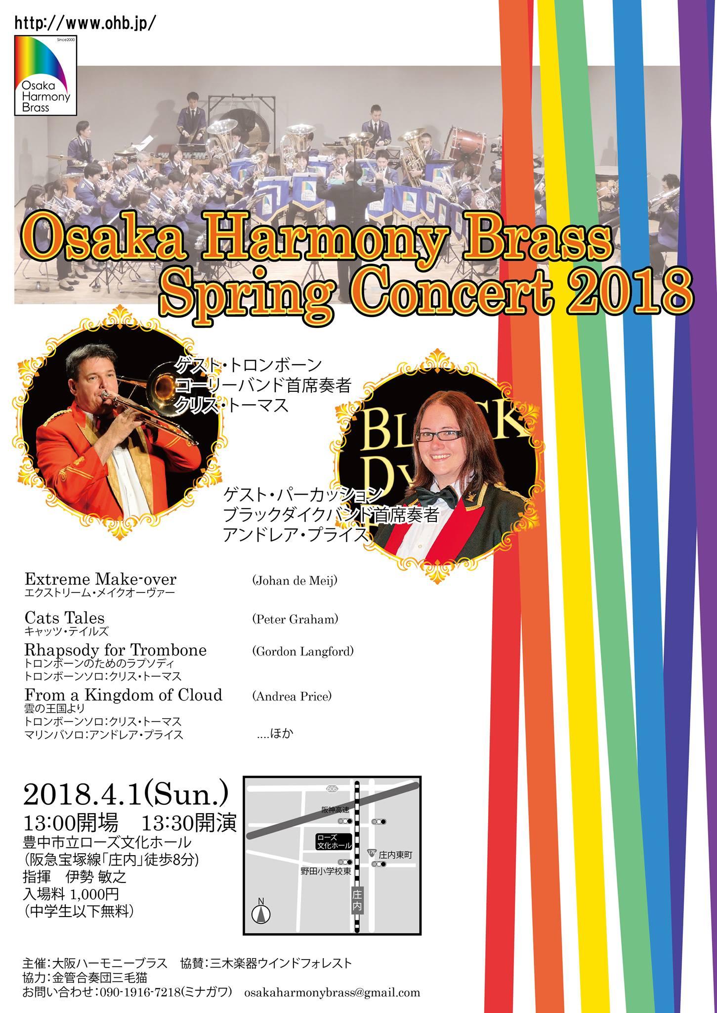 2018_spring_1.jpg
