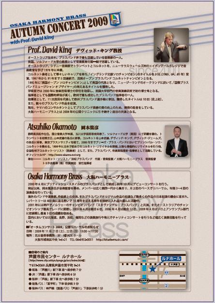2009autumn2.jpg